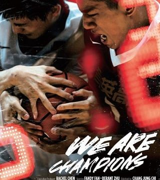We Are Champions (2019)